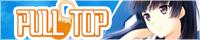 PULLTOP オフィシャルサイト